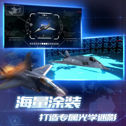《钢铁战鹰》最强攻略之火力覆盖阵容搭配