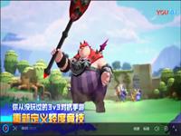 革命性手游《超燃之战》最新宣传视频曝光