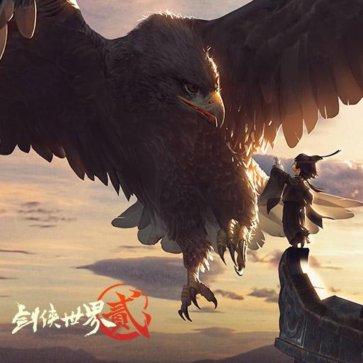 《剑侠世界2》7月3日测试 三大活动丰厚好礼