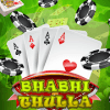Bhabhi Thulla Hearts Ace (Get Away) - Offline