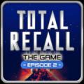 全面回忆:致命游戏第二季