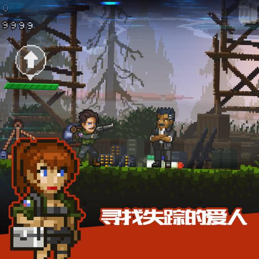 《绝境幸存者》游戏机关设计介绍