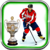 Ice Hockey Championships