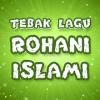 Guess Peaceful Islamic Songs