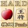 Hard Slide Puzzle 〜Apple and Yokozuna〜