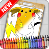 Pokemon Coloring Book Legendary