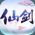 仙剑奇侠传·六界情缘