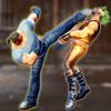 Final Fight : Street KungFu