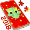 New HD Puzzle Game