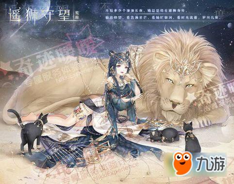 奇迹暖暖少女与狮活动奖励 少女与狮活动怎么玩