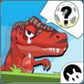 恐龙大陆冒险