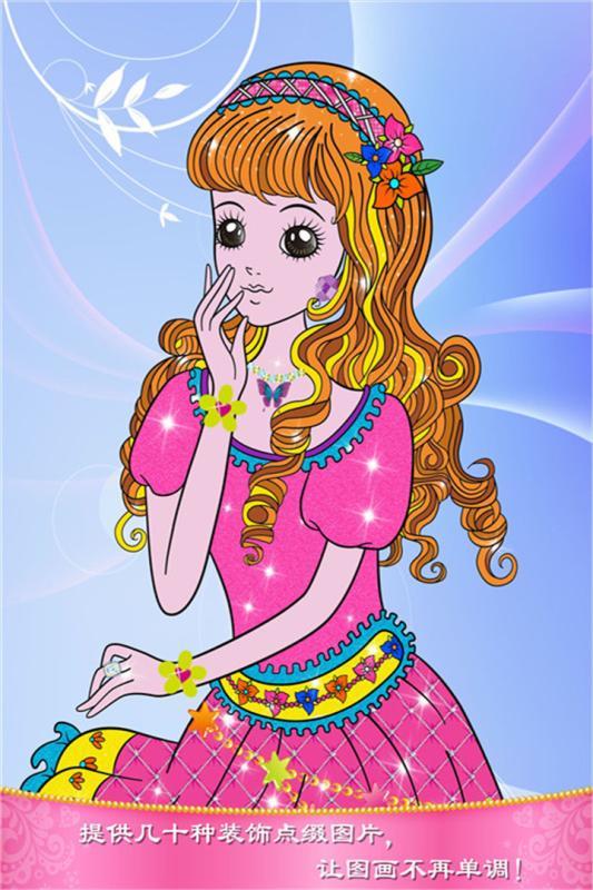 小芭比公主学画画电脑版