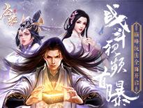 《圣墟》正版手游战斗视频首曝