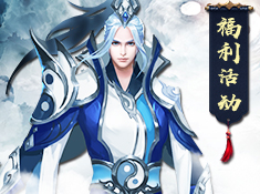 《剑凌苍穹》致敬教师节送祝福赢京东卡