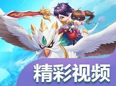 《明日决胜!》手游宣传视频