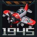 空军1945