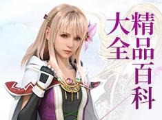 销量过亿!!《最终幻想》史上最佳的RPG作品