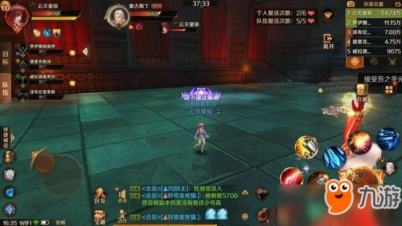 万王之王3D移动迷宫玩法攻略 移动迷宫全程瞎丢技能