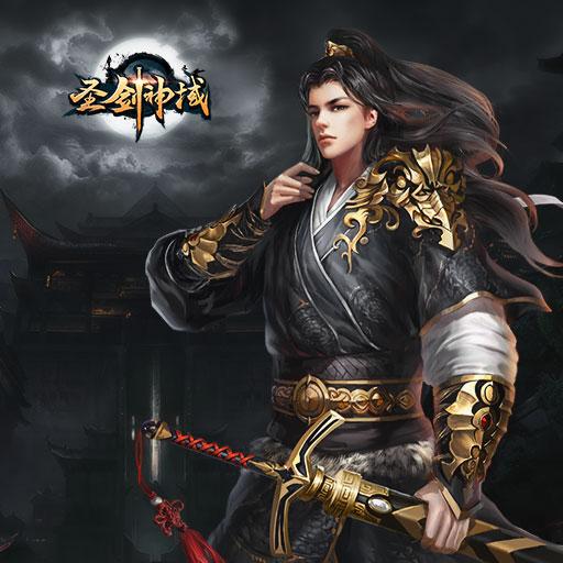 《圣剑神域》神兵地宫-神兵材料