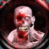 Alien Shooter 3d : Alien war