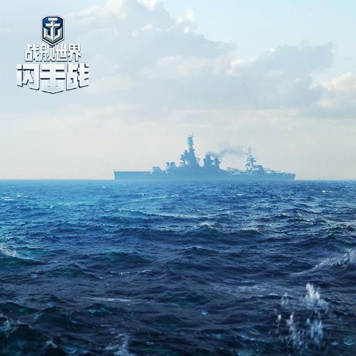 《战舰世界闪击战》联动《碧蓝航线》首发时间曝光