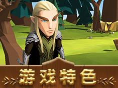 《艾迪王国》游戏背景介绍