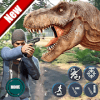 Jurassic Dino Hunter Sim : Deadly Dinosaur Games