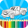 Best Cars coloring book for kids