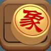 Chinese Chess - Endgame version