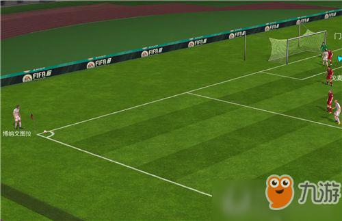 FIFA足球世界防守攻略 如何防角球