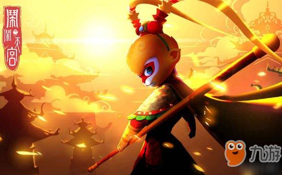 《闹闹天宫》手拿芭蕉扇的女英雄什么名字