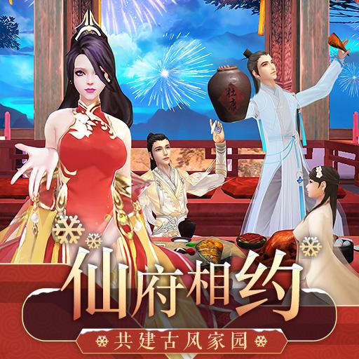 PK大乱斗玩法 《诛仙手游》新版1月3日开启