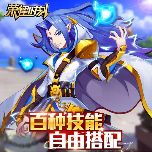《荣耀时刻》英雄介绍:张辽