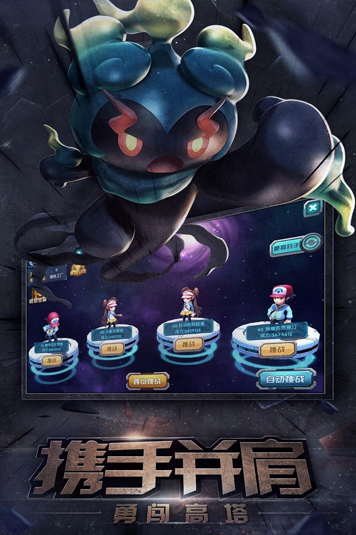 口袋妖怪3DS最新版