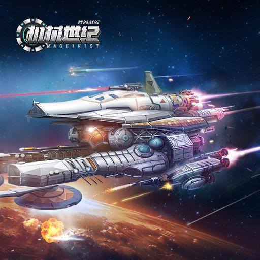 《我的战舰》1月23日正式公测