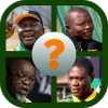 ANC NEC Quiz 'Guess National Executive Committee
