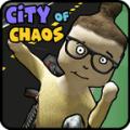 时时博娱乐网,City of Chaos Online MMORPG
