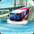 时时彩计高频彩助手,River bus driving tourist bus simulator 2018