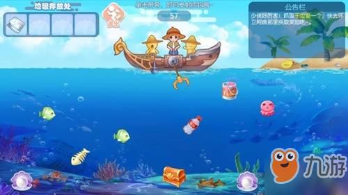 梦幻诛仙手游巨鲸传说攻略 玩法技巧分享