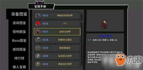 手游奇兵奇兵介绍装备_手游攻略大全装备城堡城堡___广州市一日自驾游攻略图片