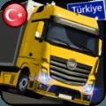 Cargo Simulator 2019: Turkey