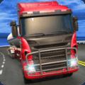 聚宝快三走势图,Euro Truck Driving Simulator 2018