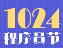 《诺亚传说》祝所有程序员1024节日快乐!
