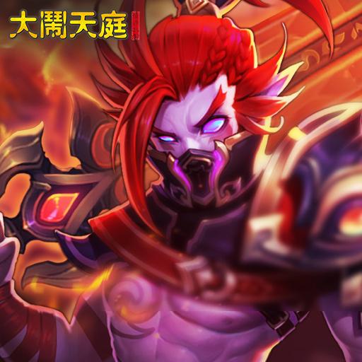 《中国彩票网址大全,大闹天庭情迷龙女》25日10时震撼来袭!