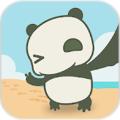 PandaJourney