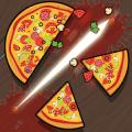 披萨切片机