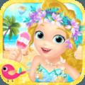 莉比小公主的沙灘之旅