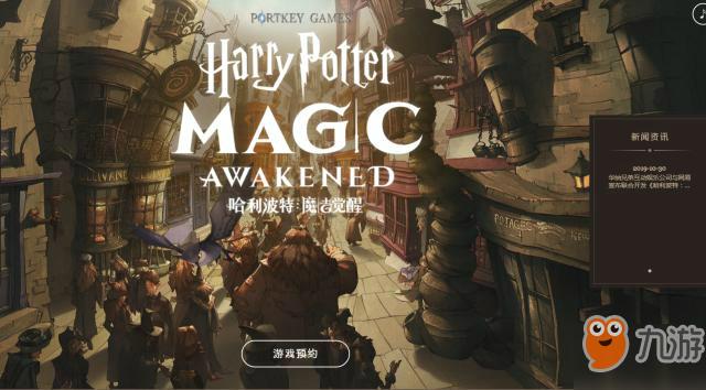 哈利波特魔法覺醒卡組推薦 卡組怎么搭配最強