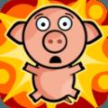 培根猪跑跑