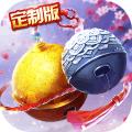 魔剑侠缘-福利版